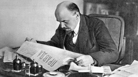 Iskra, periódico del Partido Boñchevique